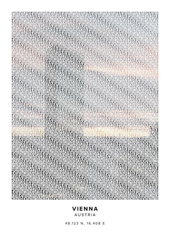 City Skyline Text Art Print